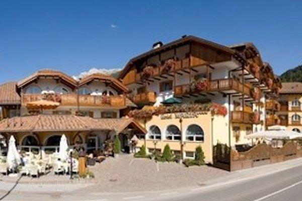 Leading Relax Hotel Maria Moena